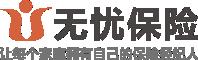 无忧保险咨询网Logo