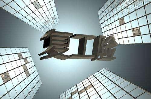 复工保险为企业保驾护航