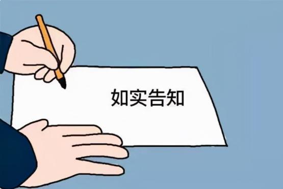 明亚保险经纪人 孙雅杰